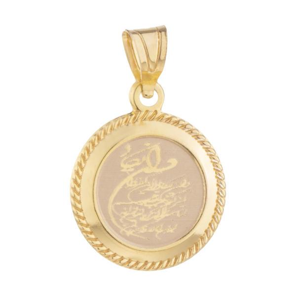 آویز گردنبند طلا 18 عیار کودکانه کانیار