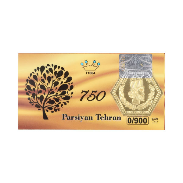 پلاک طلا 18 عیار پارسیان